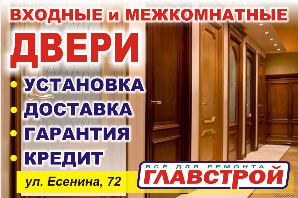 Сауны г прокопьевск с фотографиями