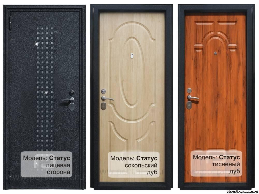 haust ren holz tirol l rche bad driburg north rhine westphalia. Black Bedroom Furniture Sets. Home Design Ideas