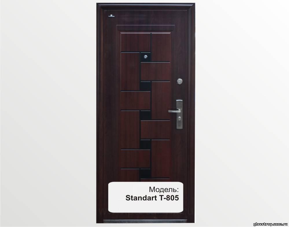 двери входные в пушкин магазин