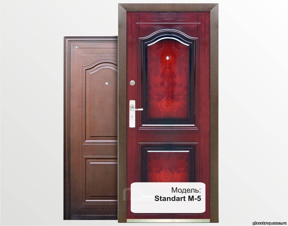 входные двери стандарт м